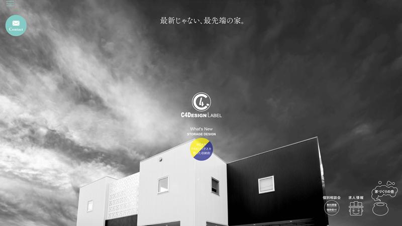 千葉_シーフォーデザインレーベル
