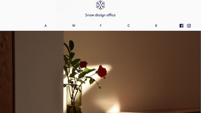 静岡_スノーデザインオフィス