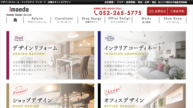 Imaeda Design