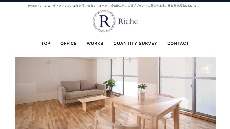 兵庫県_Riche