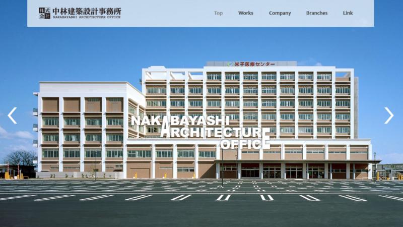 島根県_中林建築設計事務所