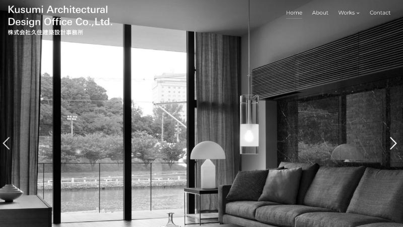 徳島県_久住建築設計事務所