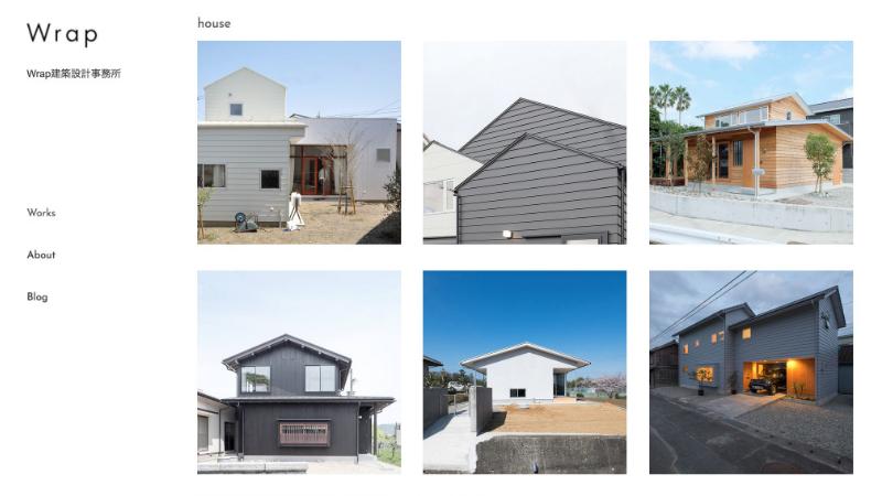 徳島県_Wrap建築設計事務所