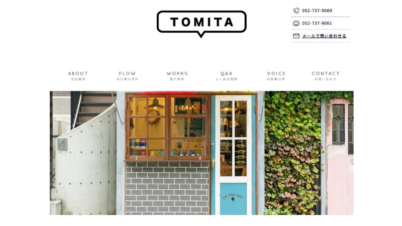 TOMITA 株式会社
