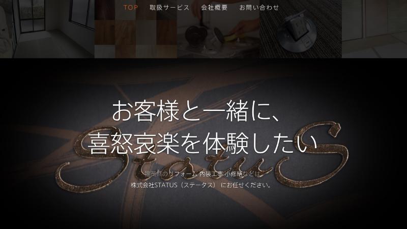 福岡県_STATUS