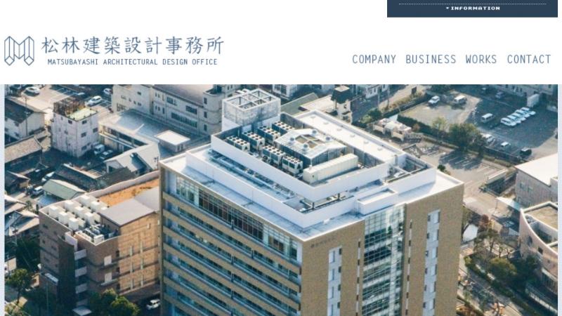 長崎県_松林建築設計事務所