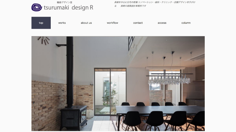 長崎県_鶴巻デザイン室