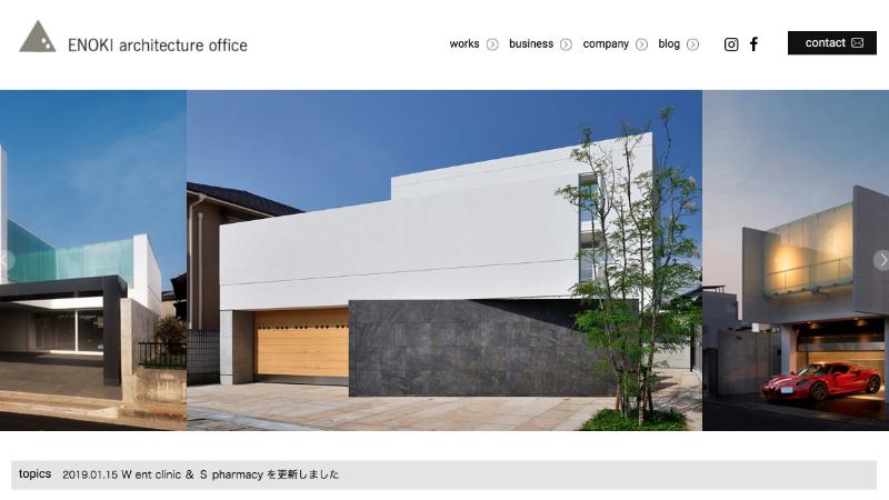香川県_エノキ建築事務所