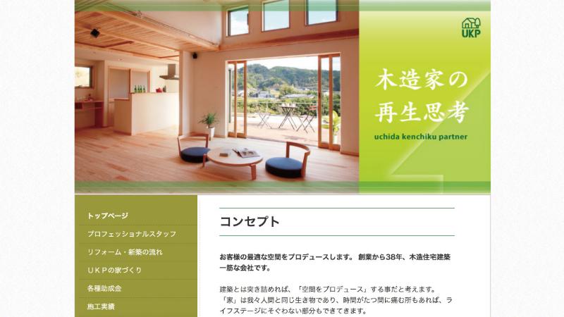 鳥取県_UKP