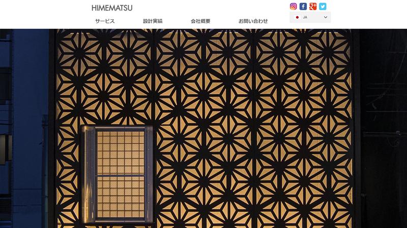 東京_株式会社姫松建築設計事務所